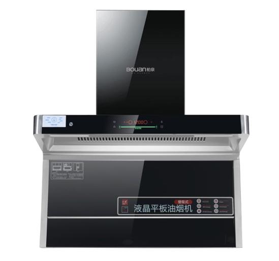 CXW-238-A201(吸油烟机)