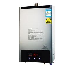 恒温强排式燃气热水器