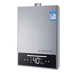 家用强排恒温燃气热水器
