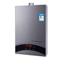 数码恒温燃气热水器