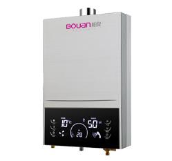 高档数码恒温燃气热水器